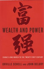 Front cover of Wealth and Power Orville Schell and John Delury