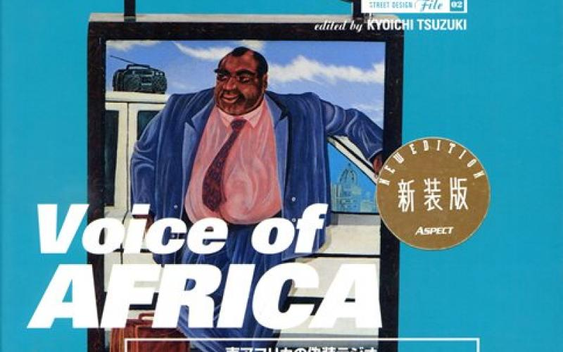 Front cover of Voice of Africa by Kyoichi Tsuzuki