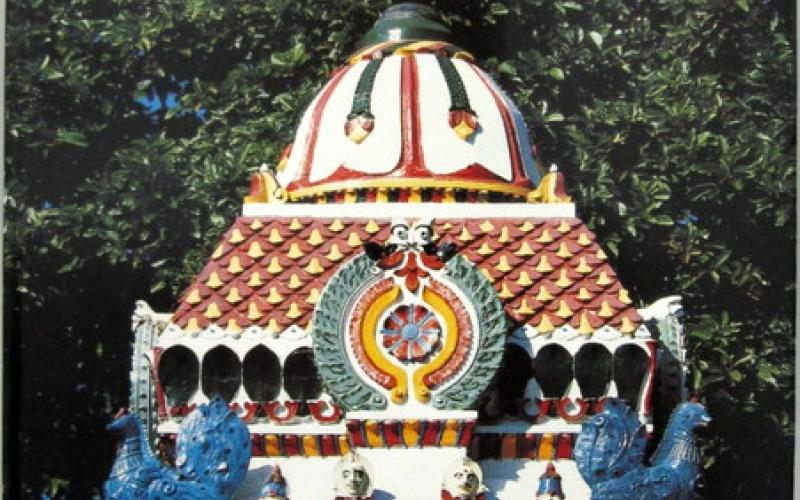 image of Traditional Hindu Temples in South Africa by Mikula, Paul; Kearney, Brian; Harber, Rodney