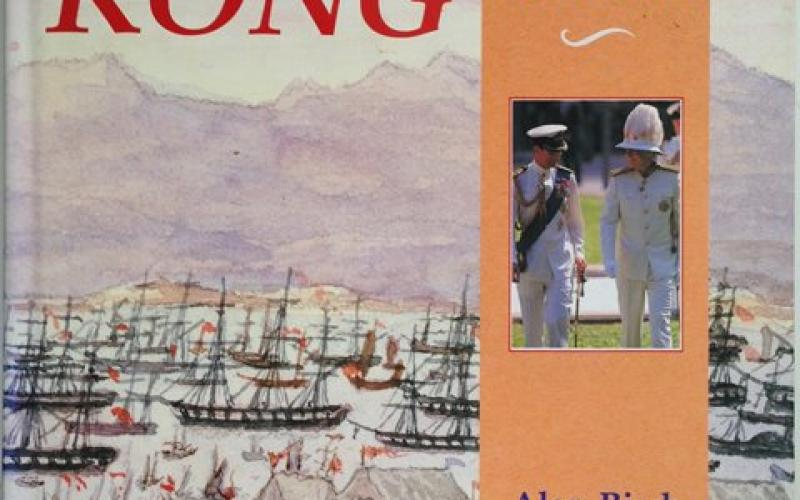 Front Cover of Hong Kong by Alan Birch