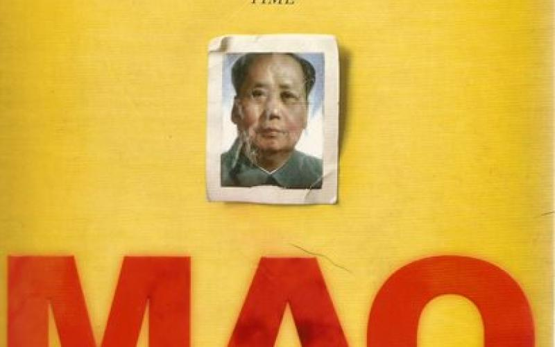 Front cover of Mao by Jon Halliday