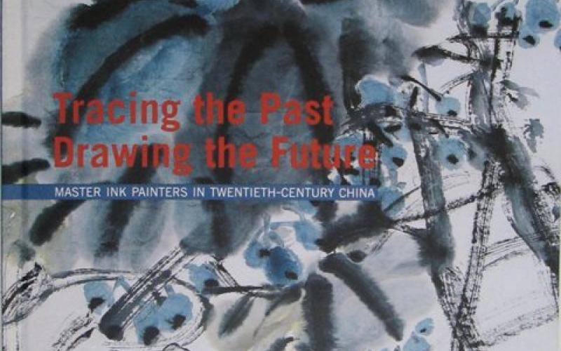 Front cover of Tracing the Past, Drawing the Future by Xiaoneng Yang