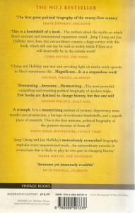 Back cover of Mao by Jon Halliday