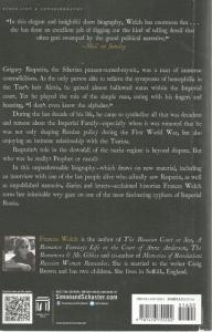 Back cover of Rasputin by Frances Welch