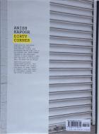 Front cover of Anish Kapoor by Gianni Mercurio and Demetrio Paparoni
