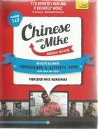 Front cover of Teach Yourself Chinese With Mike by Mike Hainzinger