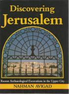 Front Cover of Discovering Jerusalem by Nahman Avigad