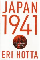 Front cover of Japan 1941 by Eri Hotta