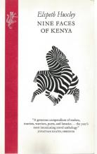 Front Cover of Nine Faces of Kenya by Elspeth Huxley