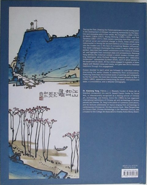 Back cover of Tracing the Past, Drawing the Future by Xiaoneng Yang