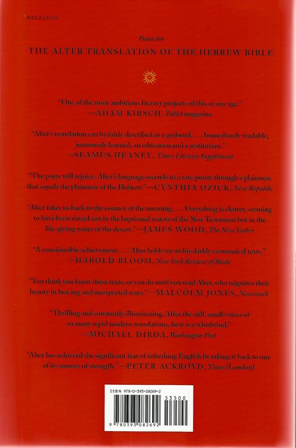 Back cover of Ancient Israel by Robert Alter