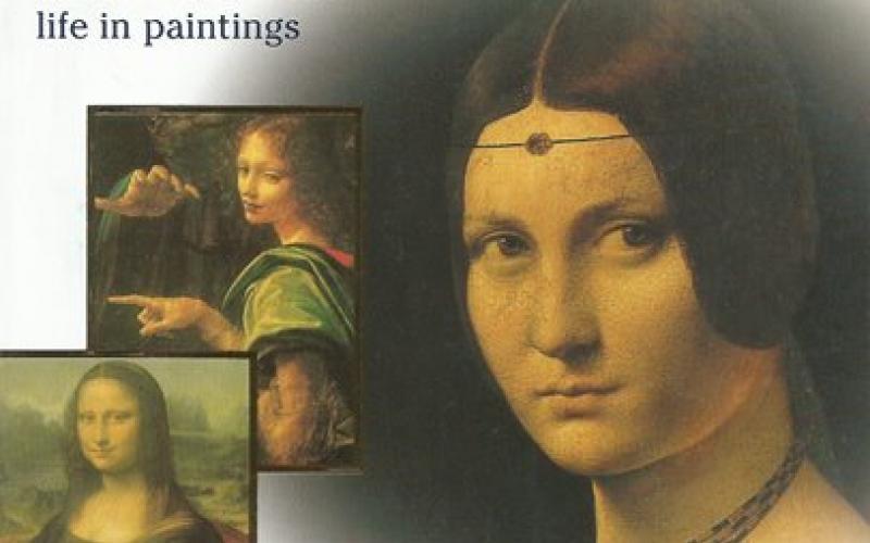 Front Cover of Leonardo da Vinci by Francesca Debolini