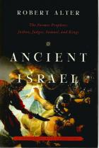 Front cover of Ancient Israel by Robert Alter
