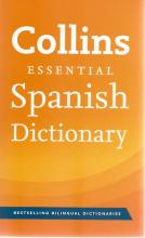 Front cover of Collins Essential Spanish Dictionary